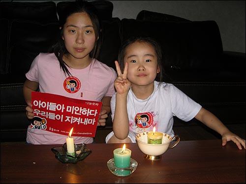 우리집 촛불 소녀들 중학생인 큰아이와 6살인 두 딸도 촛불을 들었습니다. 거리로 함께 하지 못해 부끄러워하며 올립니다. 저도 같이 찍고 싶었는데 안타깝게도 리모콘이 없는 카메라여서요. 정말 아름다운 촛불들의 모습에 매일 감동받고 있습니다. 우리 모두가 응원하고 있어요 이길 때까지 타오르게 피울 겁니다.