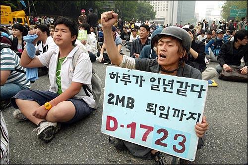 미국산쇠고기 수입 전면개방 반대 72시간 릴레이 농성 나흘째인 8일 새벽 서울 세종로네거리에서 밤을 새워 격렬한 시위가 벌어진 가운데 경찰의 강제해산에 의해 흩어졌던 시민, 학생들이 태평로 거리에 다시 모여 구호를 외치고 있다.