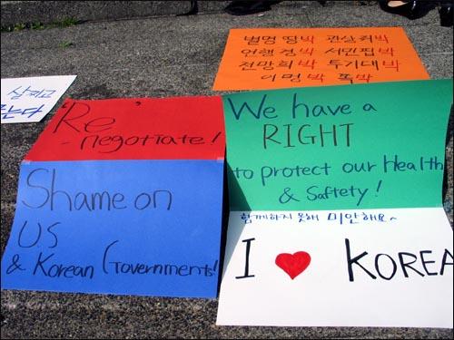 참가자들이 준비해온 밴쿠버 촛불집회 피켓