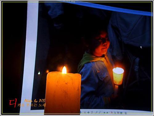 너는 서울광장에서 나는 집에서... 서울광장에서 아이가 촛불을 들고 있는 장면을 찍어 집 컴퓨터 화면으로 보면서 촛불을 밝혀 찍은 사진입니다.