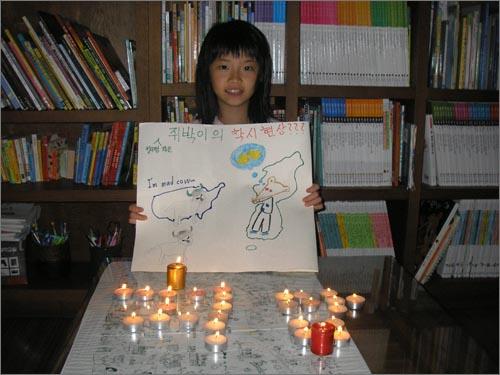 달려가고 싶은 마음을 달래며 촛불문화제에 참가하지 못한 아쉬움을 이렇게나마 달래보았습니다.