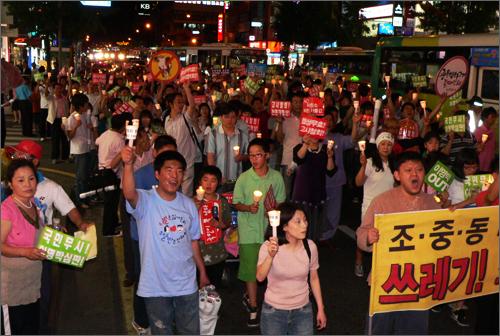 11일 밤 300여명의 대전시민들이 중앙로를 따라 거리행진을 하고 있다.