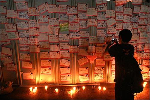 15일 밤 서울시청앞 광장에서 열린 미국산쇠고기 수입 전면 재협상 촉구 및 이명박 정부 심판 39차 촛불문화제에 참석했던 시민들이 서울시청 신청사 공사를 위해 설치한 팬스에 각자의 요구사항이 적힌 종이 수백장을 붙여 놓았다.