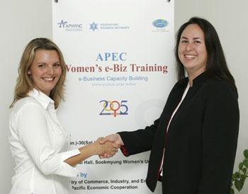 여성 전문 협상가