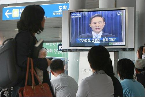 시민들이 19일 오후 서울역 대합실에서 이명박 대통령의 미국산 쇠고기 수입문제에 관련한 특별 기자회견을 TV로 통해 시청하고 있다.