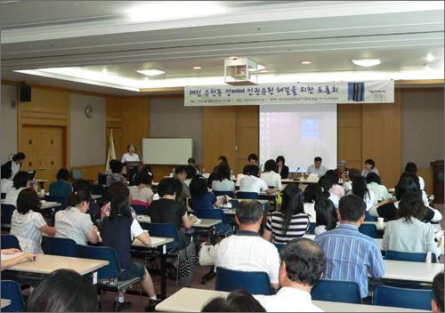19일 대전시청에서 열린 '대전유천동 성매매 집결지 인권유린 해결을 위한 토론회'.