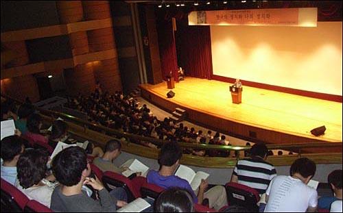 20일 최장집 교수의 마지막 강의에는 1000여명의 학생들로 수업장소인 인촌 기념관 강당 1층과 2층이 가득찼다.