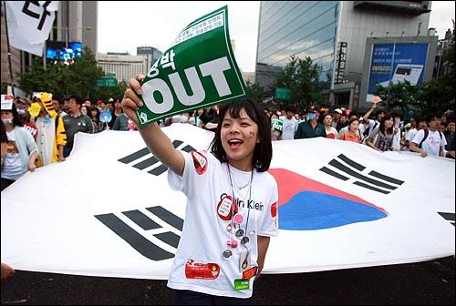 21일 저녁 서울시청앞 광장에서 미국산 쇠고기 재협상 촉구 48시간 릴레이 농성 둘째날을 맞아 45차 촛불집중문화제가 예정된 가운데 교복을 입은 여학생들이 앞장선 다음 '아고라' 회원들이 거리행진을 벌이고 있다.