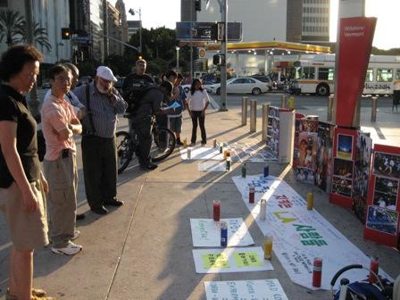 대한민국을 지키는 LA 사람들