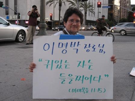 라 시에라(La Sierra)대학 교수인 김원일 목사
