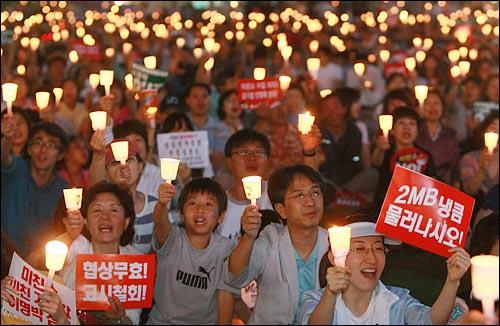 학생과 시민들이 22일 저녁 서울 시청광장 앞에서 열린 '48시간 비상국민행동' 사흘째인 46차 촛불문화제에 참석하여 정부의 미국산 쇠고기 수입 정책 철회와 전면 재협상을 요구하며 구호를 외치고 있다.
