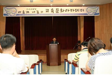 학벌타파강연회 전교조구리남양주지회 주최, 교육문화아카데미 두번째 김상봉 교수 강연회