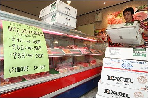 미국산 쇠고기 시중판매 시작 1일 오후 육류수입업체인 에이미트가 직영하는 서울 금천구의 수입육 직판장에서 한 직원이 검역을 마친 후 시중에 나온 미국산 쇠고기를 옮기고 있다.