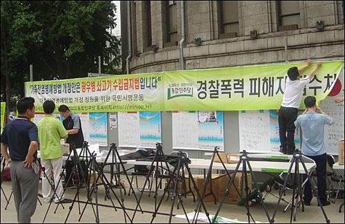5일 오후 서울광장에서는 촛불문화제를 준비하는 손길이 분주하다.