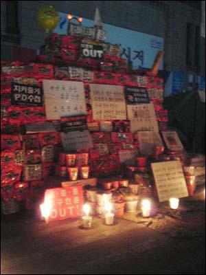 4558님이 6일 새벽 0시30분경 엄지뉴스로 보내온 '라면산성'의 모습.
