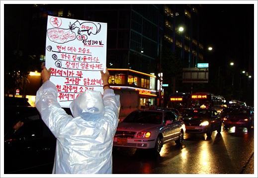 <광우병 공포> 대한민국은 어느 때 보다 광우병 위험이 있는 미국산 쇠고기 수입문제로 극도의 혼란속에 빠져 있다