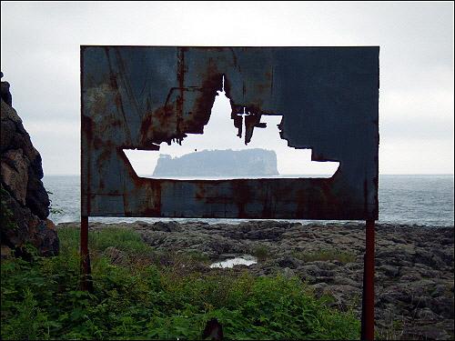 이지스함을 본뜬 최병수 화백의 설치 작품. 이지스함을 통해 범섬이 보인다. 기지건설 예정지가 포함된 서귀포 앞바다는 유네스코가 지정한 생물권 보전지역이다.