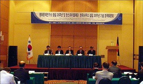 10일 평화문제연구소가 주최한 '비핵화와 남북관계, 선순환 해법은 없는가?' 토론회.