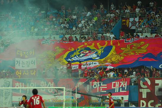 대전이 가는 길이 역사다 대전시티즌 서포터즈의 열띤 응원전