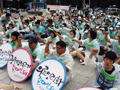 보건의료노조는 25일 '의료민영화 저지 결의대회'를 열어, 정부가 의료민영화정책을 폐기할 것을 촉구했다.