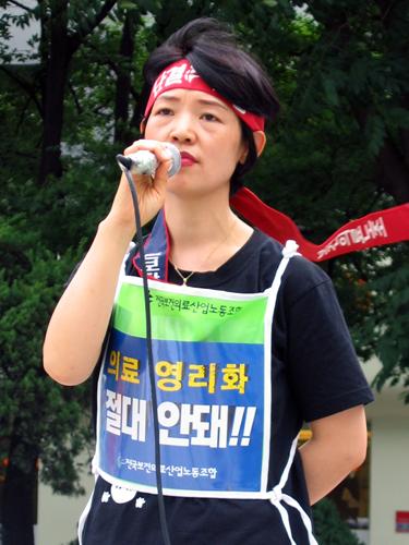 김경자 보건의료노조 부위원장
