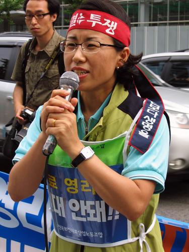 홍명옥 보건의료노조 위원장