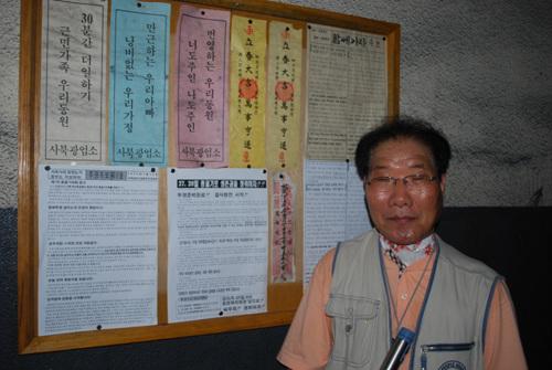 전직 광부할아버지 올해 68세이신 이 할아버지는 탄가루로 인해 후두암에 걸려 수술을 하셨다. 음성을 잃어 독특한 기계장치를 통해 말을 하신다. 과거를 회상하시며 눈물을 흘리셨다.
