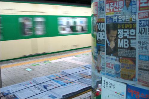 가판대 앞으로 서울메트로 2호선 열차가 쉴 새 없이 지나갔다.