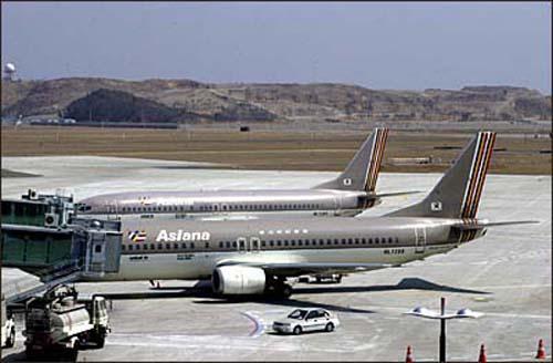 지난 2001년 3월29일 인천국제공항 개항 첫날.