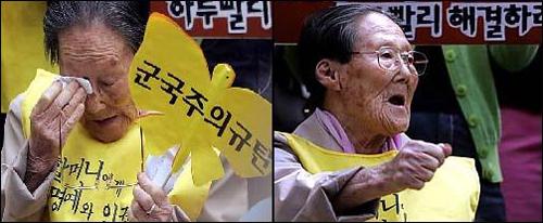 현재까지 생존해 있던 일본군 위안부 피해자 할머니 가운데 최고령이었던 이옥금 할머니가 지난 23일 운명했다.
