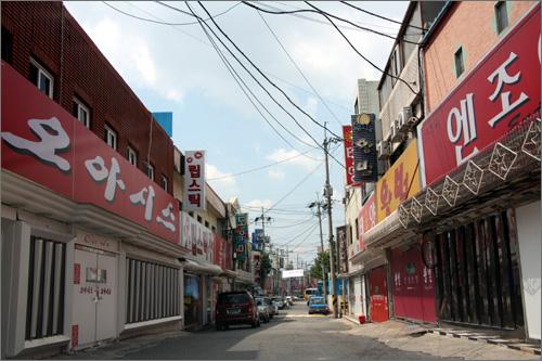 대전 유천동 성매매집결지 모습