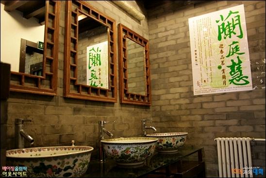 밍후이차위엔의 깔끔한 화장실
