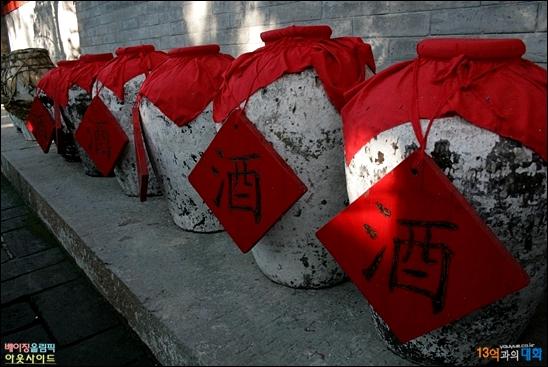 샤오싱후이관 처마 밑에 놓여있는 뉘얼홍 술항아리