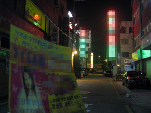 지난 6일 찾은 강남의 한 안마 시술소 골목. 장안동과 달리 강남의 안마 업소는 경찰의 단속 부담없이 영업을 하고 있다.
