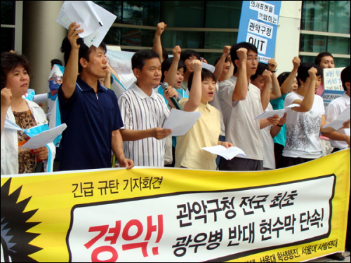 관악구청 규탄 기자회견 김 대표는 책만 팔지 않는다. 서점에 걸어 놓은 광우병 반대 포스터를 관악구청이 단속하자, 시민단체와 함께 항의 투쟁에 나섰다. 이후 관악구청의 무리한 단속에 시민들의 항의가 이어지자 구청측이 사과하는 것으로 일단락됐다.