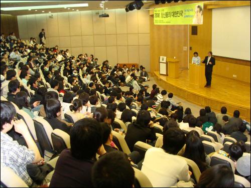 그날이오면 후원회 지난 3월 서울대에서 열린 박노자 노르웨이 오슬로국립대 교수 강연. 이날 행사는 오는 19일 창립 2주년이 되는 그날이오면 후원회가 주최했다.
