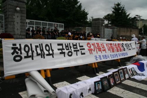 청와대와 국방부는 유가족의 아픔을 아는가 지난 8월 12일 국방부 앞에서 농성을 벌인 군의문사 유가족단체 회원들. 유가족들은 군의문사위의 활동 기한연장과 함께 조사권한이 강화돼야 한다고 호소한다.