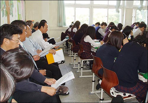 원어민교사 공개수업 원어민 교사는 수업을 어떻게 할까?
