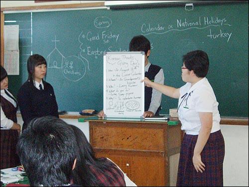 원어민교사 공개수업 조별발표