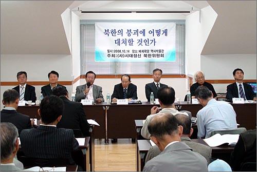 '시대정신' 세미나  사단법인 '시대정신'이 14일 서울 정동 배제학당 역사기념관에서 '북한의 붕괴 어떻게 대처할 것인가'를 주제로 세미나를 열고 있다.