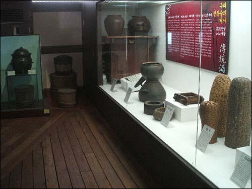 전통술박물관