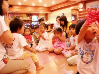 유아부 여름성경학교 기도시간