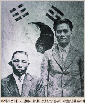 윤봉길 의사가 의거 전 김구 주석과 찍은 사진