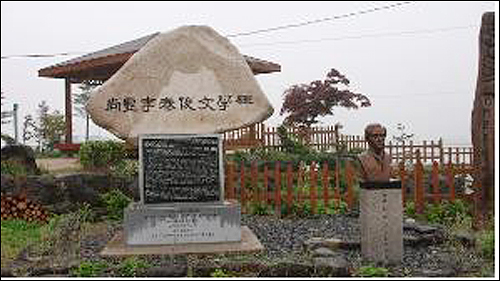 상허 이태준 문학비 이태준 선생은 한국 단편의 완성자라 할 수 있다.