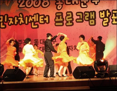 공연 중인 친구부부와 댄싱팀