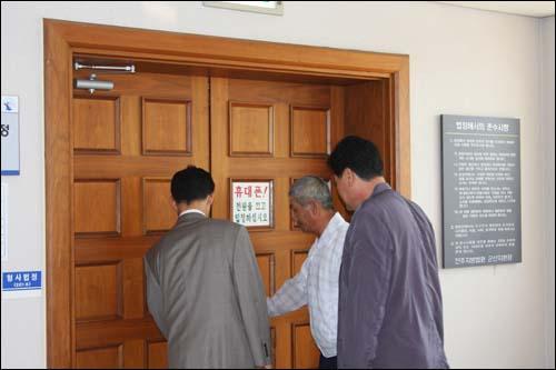 재심재판을 받기위해 군산지원 법정에 들어가는 서창덕씨와 변호사