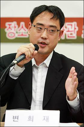변희재 실크로드 CEO포럼 회장