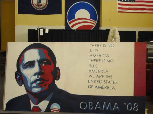 """오바마 선거 사무실을 열면 맨 먼저 눈에 들어오는 포스터다. """"붉은(공화당) 미국도 푸른(민주당) 미국도 없습니다. 오직 미 합중국만 있을 뿐입니다."""""""