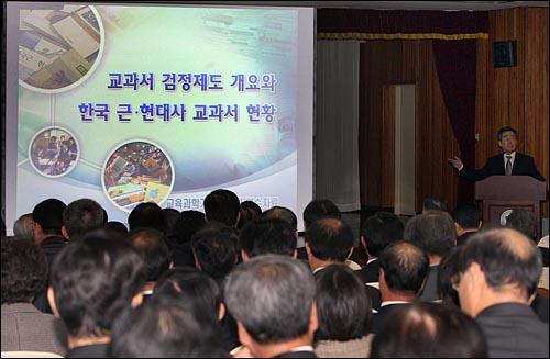 최근 '좌편향' 논란을 빚고 있는 근·현대사 교과서와 관련하여 10일 오전 서울 종로구 신문로 서울시교육청 대강당에서 열린 '균형잡힌 근현대사 교과서 선정 관련 고등학교장 연수'에 참석한 학교장들이 연수를 받고 있다.