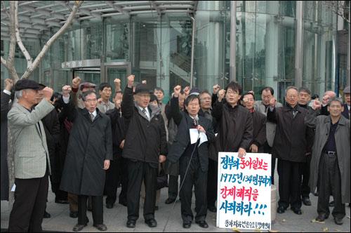11월 17일 낮 12시 30분 정동익 위원장을 비롯한 '동아투위' 위원들이 <동아일보>사 앞에서 지난 1975년 강제 해직사태에 대한 사과와 화해조치를 촉구하고 있다.